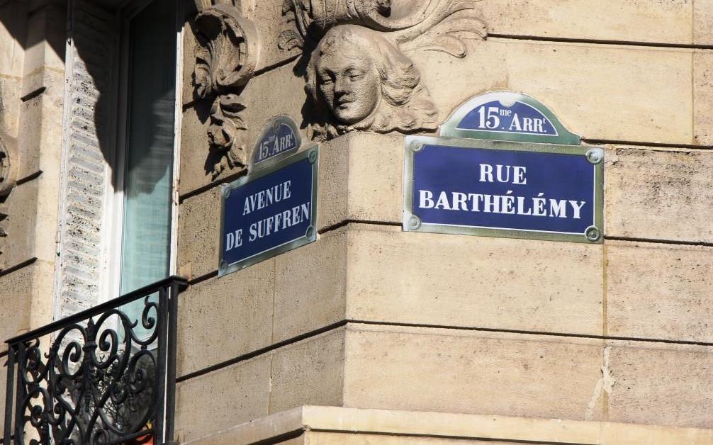 Paris by bike 2